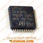 میکروکنترلر STM32F103C8T6 پکیج LQFP-48