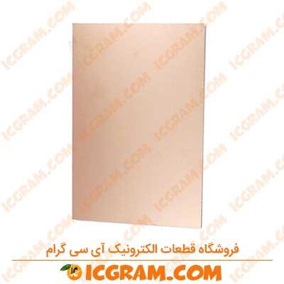 فیبر مدار چاپی استخوانی یک رو 20X15