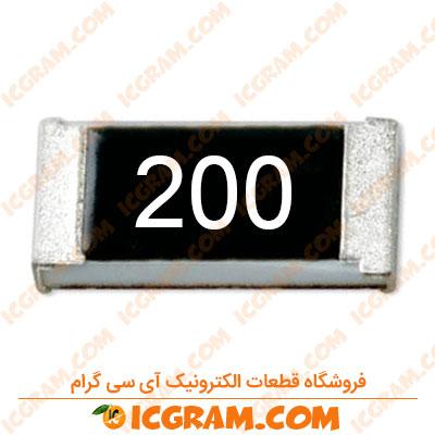 مقاومت 20 اهم 0805 با خطای 5 درصد