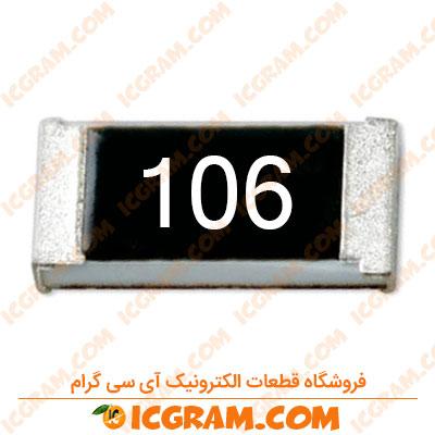مقاومت 10 مگا اهم 1206 با خطای 5 درصد