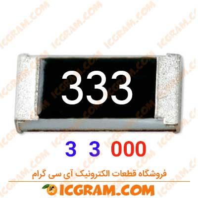 مقاومت SMD - 33 کیلو اهم