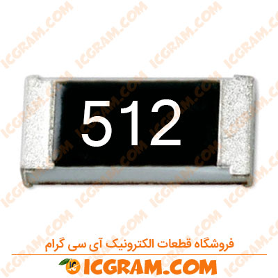 مقاومت 5.1 کیلو اهم 0805 با خطای 5 درصد
