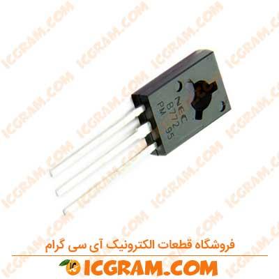 ترانزیستور 2SB772 پکیج TO-126