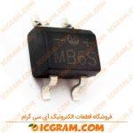 پل دیود 0.5 آمپر 600 ولت MB6S