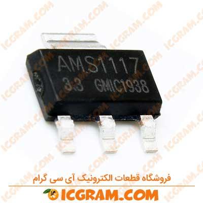 رگولاتور AMS1117-3.3 پکیج SOT-223