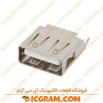 کانکتور USB مادگی صاف نوع A