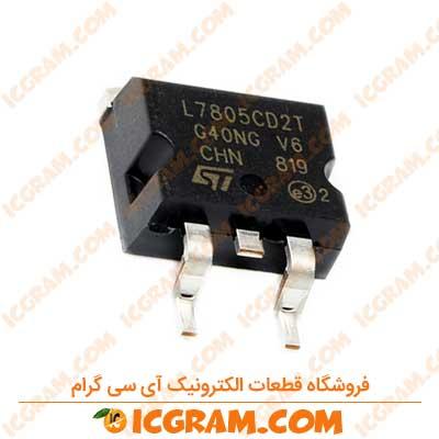 رگولاتور L7805CD2T پکیج D2-PAK