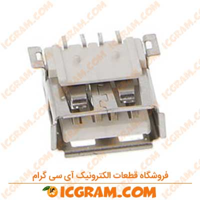 کانکتور USB مادگی نوع A پکیج SMD