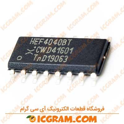 آی سی HEF4040BT پکیج SOP-16