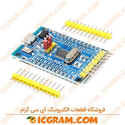 برد توسعه STM32F030F4P6