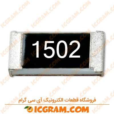 مقاومت 15 کیلو اهم 0805 با خطای 1 درصد