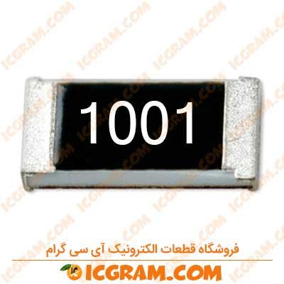 مقاومت 1 کیلو اهم 1206 با خطای 1 درصد