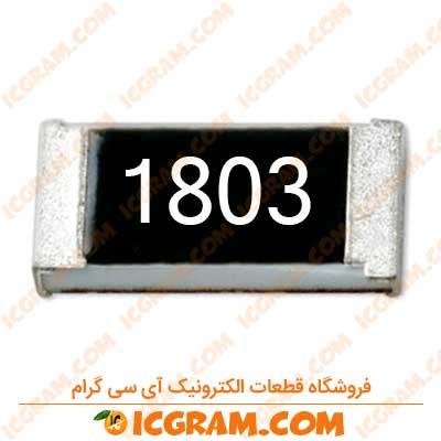 مقاومت 180 کیلو اهم 0805 با خطای 1 درصد