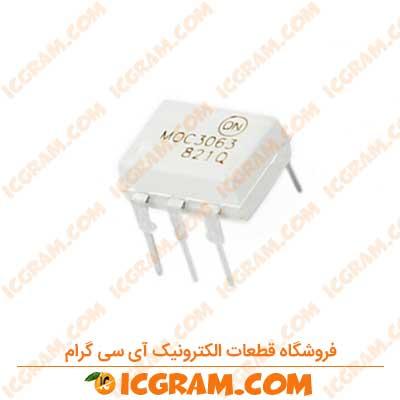 آی سی MOC3063 پکیج DIP-6