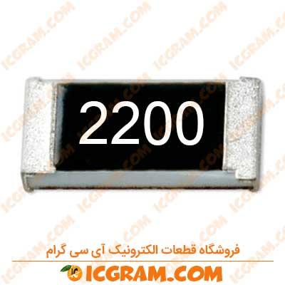 مقاومت 220 اهم 0805 با خطای 1 درصد