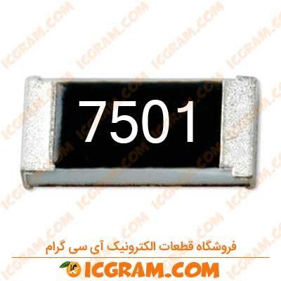 مقاومت 7.5 کیلو اهم 1206 با خطای 1 درصد