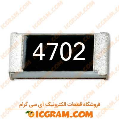 مقاومت 47 کیلو اهم 0805 با خطای 1 درصد
