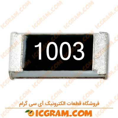 مقاومت 100 کیلو اهم 1206 با خطای 1 درصد