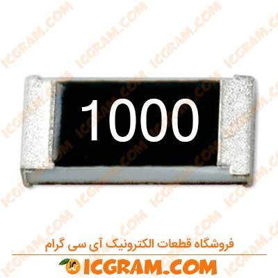 مقاومت 100 اهم 1206 با خطای 1 درصد