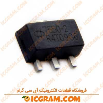 رگولاتور HT7550-2 پکیج SOT-89