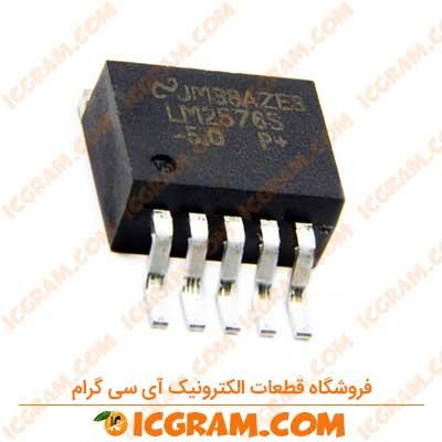 رگولاتور LM2576S-5 پکیج D2-PAK