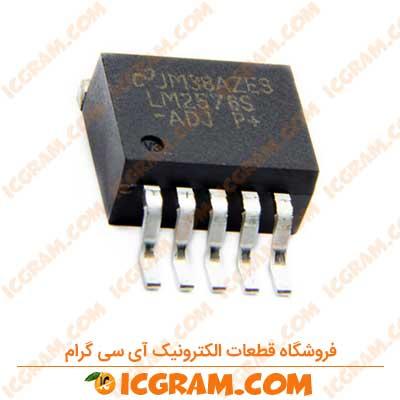 رگولاتور LM2576S-ADJ پکیج D2-PAK