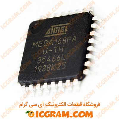 میکروکنترلر ATMEGA168PA پکیج TQFP-32