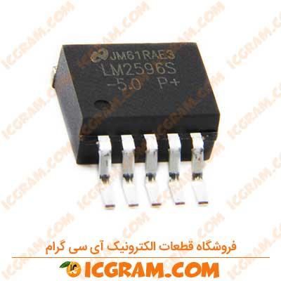 رگولاتور LM2596S-5 پکیج D2-PAK