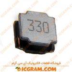 سلف 33 میکرو هانری SMD پکیج 8X8X4