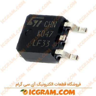 رگولاتور LF33CDT پکیج D-PAK