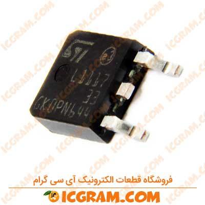رگولاتور LD1117DT33TR پکیج D-PAK