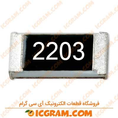 مقاومت 220 کیلو اهم 1206 با خطای 1 درصد