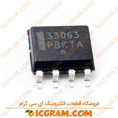 رگولاتور MC33063ADR2G پکیج SOP-8