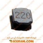سلف 22 میکرو هانری SMD پکیج 6X6X3